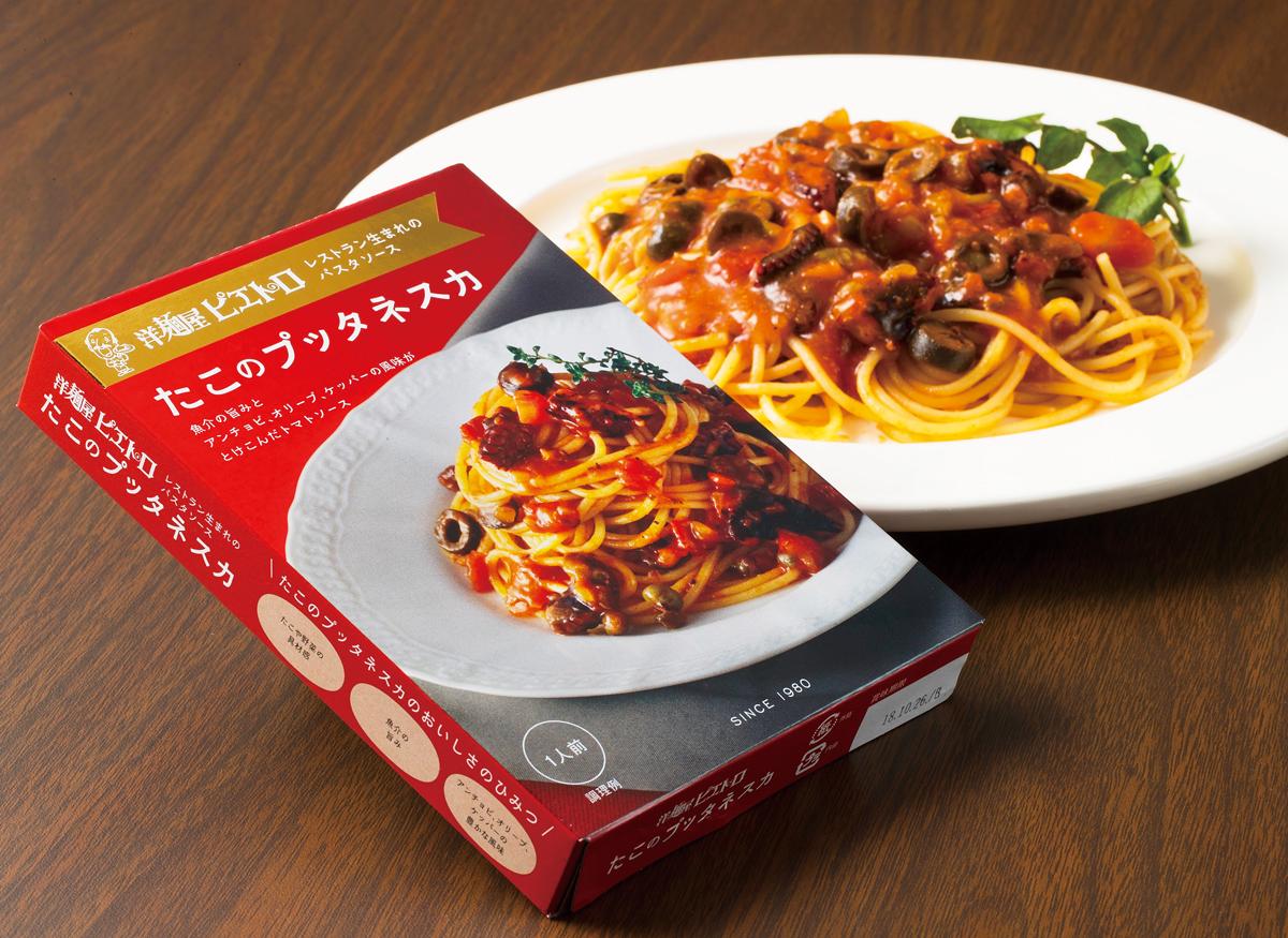 たこのブッタネスカ(1食)(378円)【㈱ピエトロ】