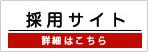 fcci 福岡商工会議所