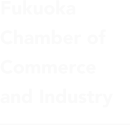 Fukuoka Chambers Of Commerce &industry