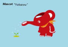 Mascot Yokazou