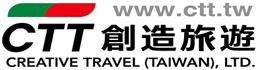 創造旅行社