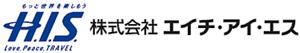 株式会社エイチ・アイ・エス