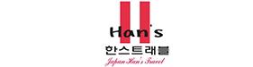 JAPAN HAN'S TRAVEL