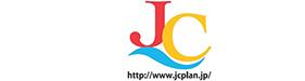 株式会社 JCプラン