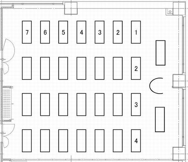 福岡商工会議所 貸会議室401〜402号室