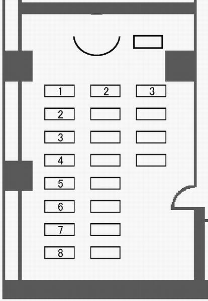 福岡商工会議所 貸会議室B1ーa号室