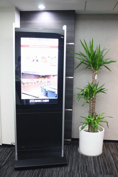福岡商工会議所 貸会議シチュ デジタルサイネージ案内