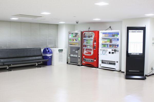 福岡商工会議所 貸会議室 自動販売機コーナー