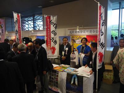 九州各地の観光パンフレット等を参加者に配布