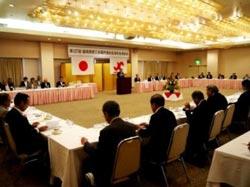 福岡県商工会議所連合会 通常会員総会