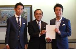 RWC2019福岡招致実現に向けた要望書及び署名の提出