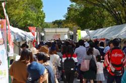 Food EXPO Kyushu 2016