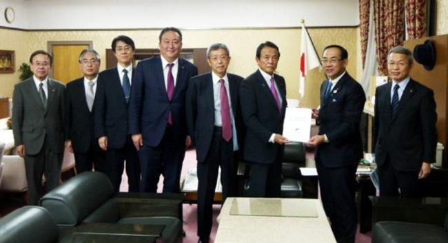 九州商工会議所連合会