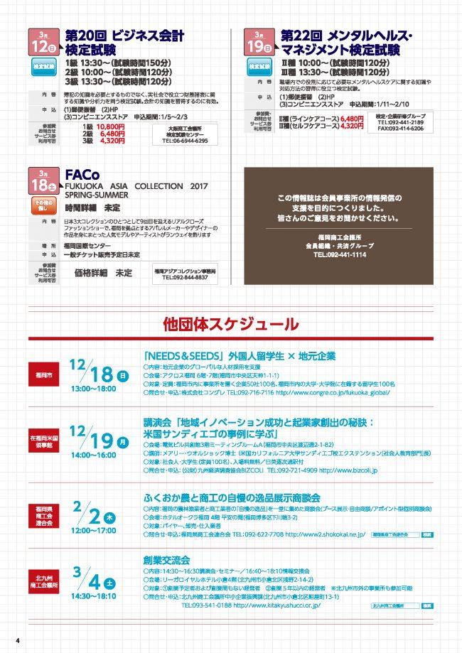 schedule_4