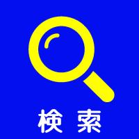 search05