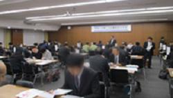 学校と企業の就職情報交流会