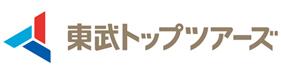 東武トップツアーズ株式会社