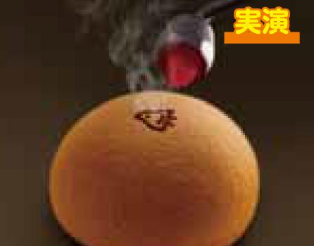 焼立て千鳥饅頭(151円)【㈱千鳥饅頭総本舗】