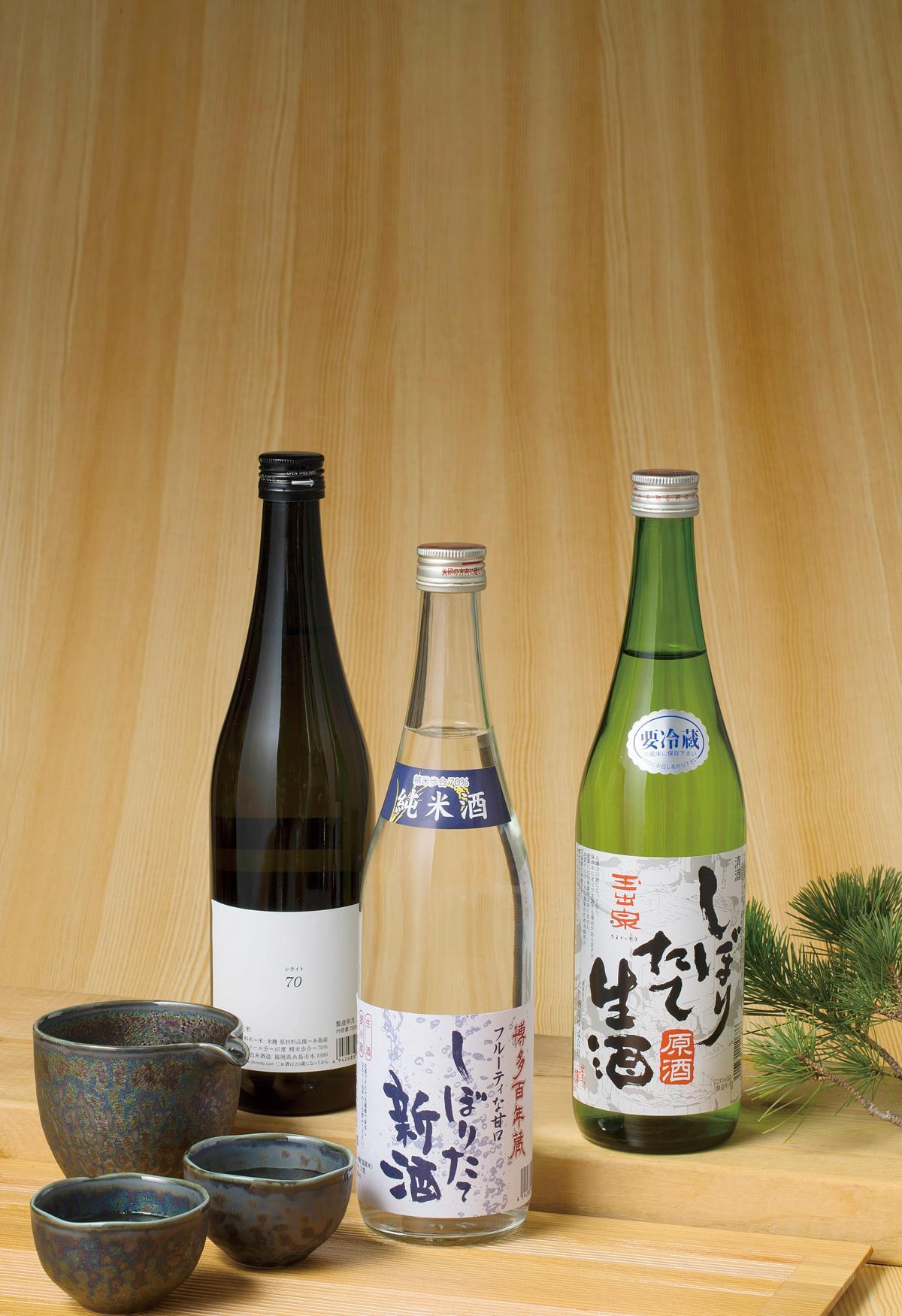 しぼりたて新酒各種(720ml)(1101円から)【福岡県酒造組合 福博支部】