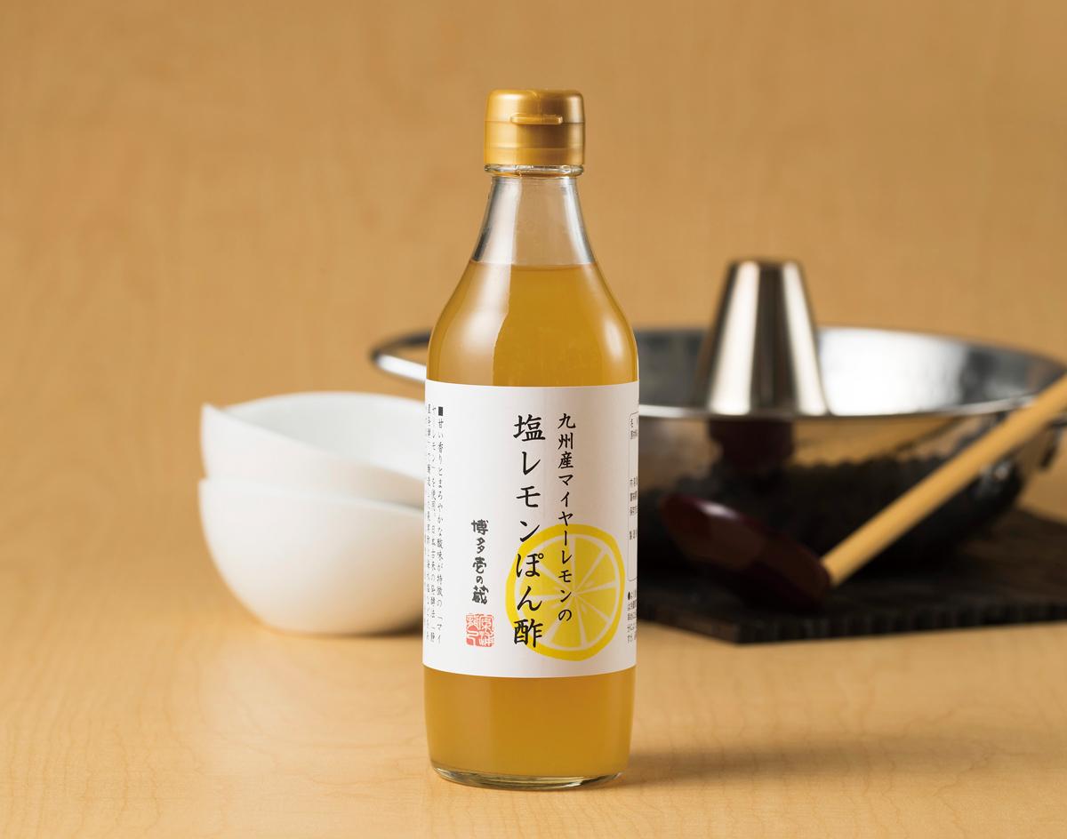 九州産マイヤーレモンの塩レモンぽん酢(360ml)(800円)【㈲九州酢造】