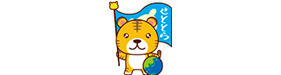 株式会社瀬戸内トラベルサービス