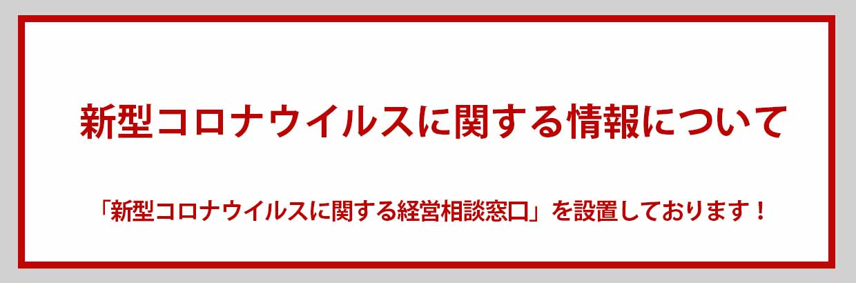 福岡 市 コロナ 感染 者 情報