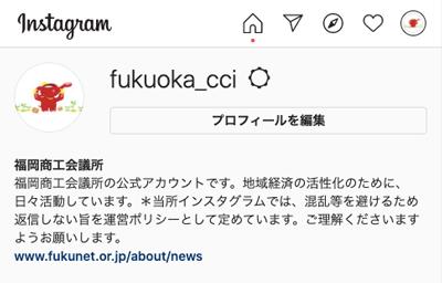 Instagram(fukuoka_cci)
