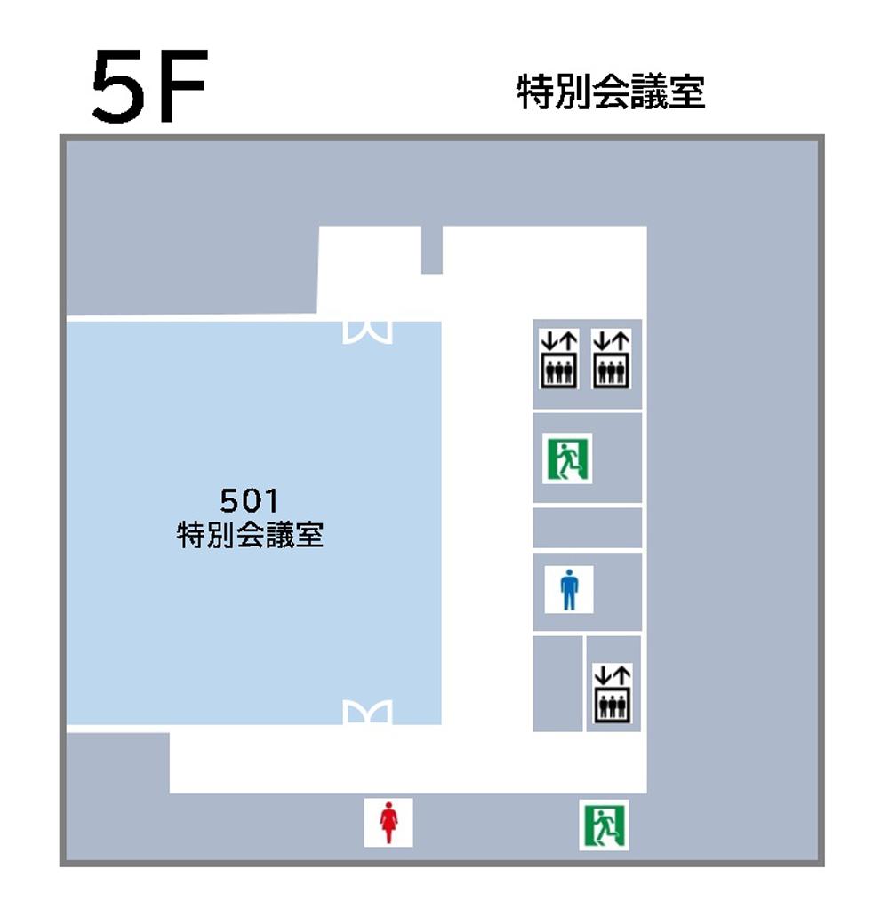 福岡商工会議所ビル 1Fフロアマップ