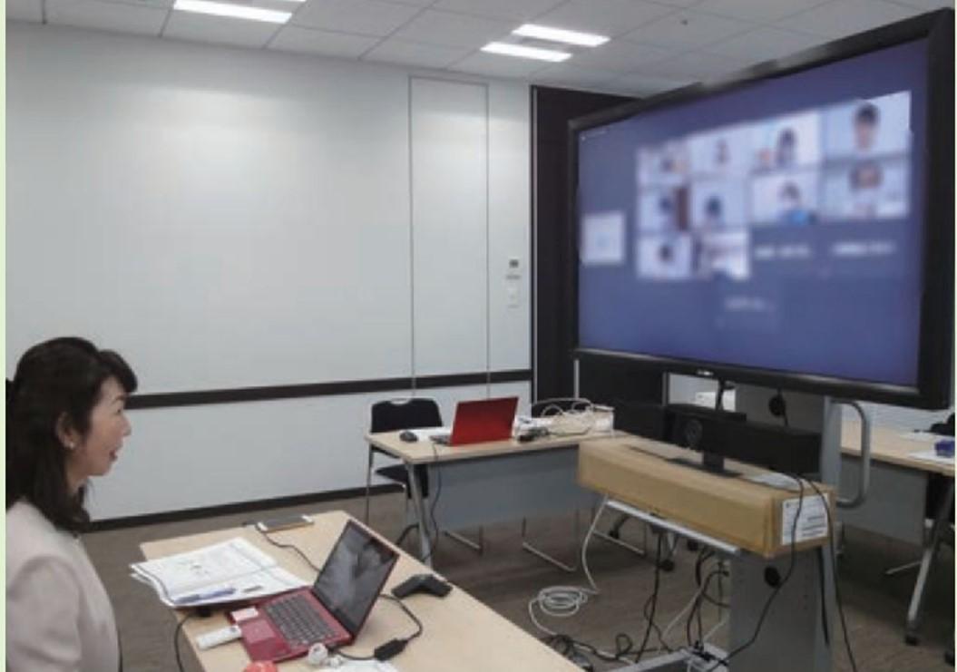 東京商工会議所主催オンライン講座