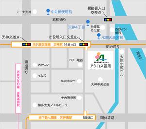 アクロス福岡 地図