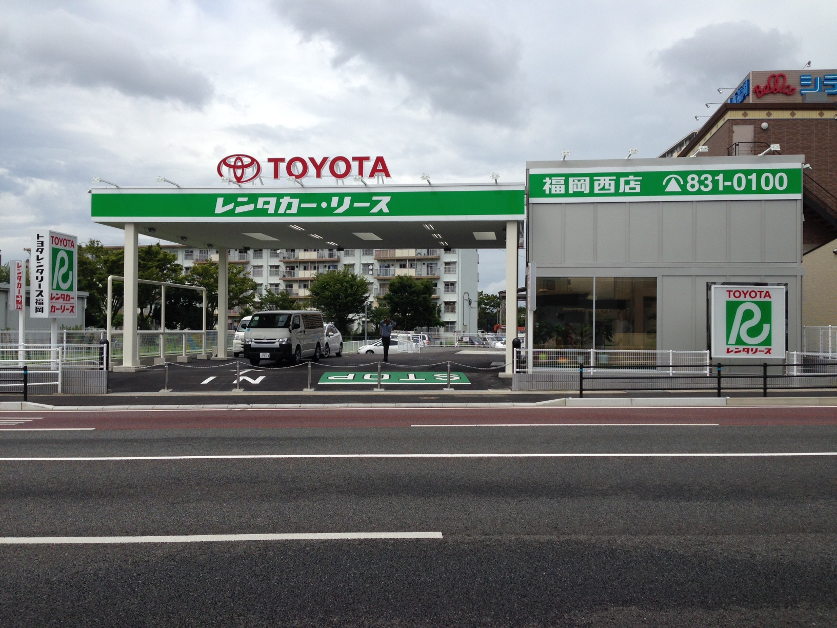 トヨタレンタリース福岡
